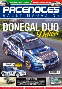 Issue 125 - August 2014